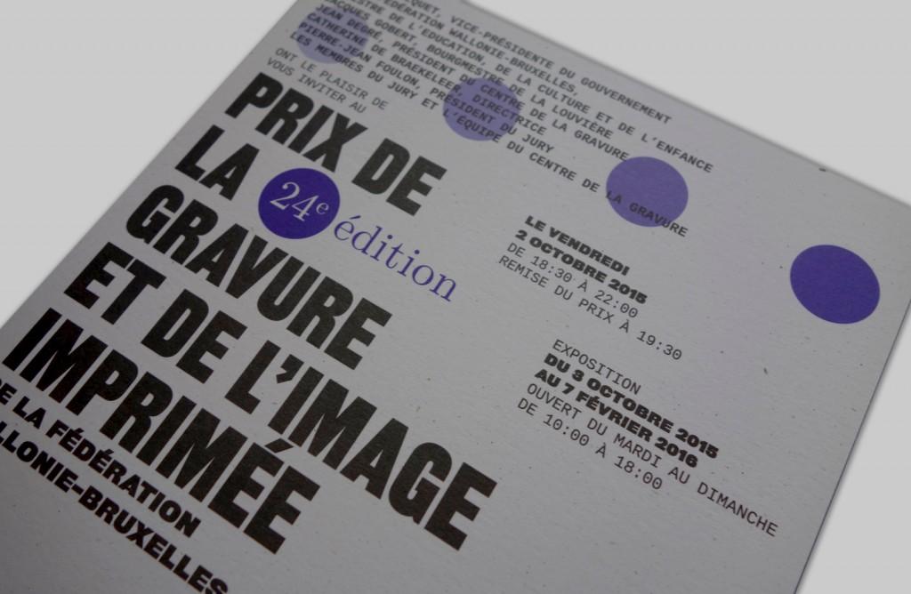 Neutre-CGI-PrixGravure-05